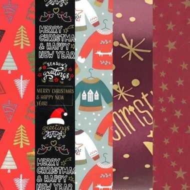 Goedkope 15x rollen kerst inpakpapier/cadeaupapier diverse prints 2,5 x 0,7 meter voor volwassenen